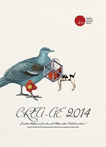 CREA-AE 2014